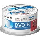 ソニー データ用DVD-R 50枚入スピンドル 50DMR47LLPP-16X【納期目安:3週間】