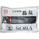 会津製麺工業 会津製麺 蕎麦 SOBA 100g たれ付き E451869H