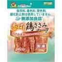 ドギーマンハヤシ 無添加良品 香ばし鶏ささみ ハード 120g E454329H