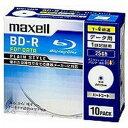 マクセル データ用BD-R BR25PPLWPB10S【納期目安:3週間】