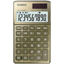 カシオ 電卓 SL-Z1000-GD-N【納期目安:3週間】