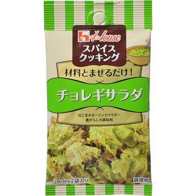 ハウス食品 ハウス スパイスクッキング チョレギサラダ 6.8g×2袋 E464068H