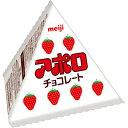 明治 【ケース販売】明治 アポロ プチパック 15g×15袋 E481280H