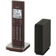 シャープ デジタルコードレス電話機(ブラウン系) JD-XF1CL-T【納期目安:約10営業日】