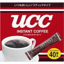 ユーシーシー上島珈琲 UCC インスタントコーヒー スティック 40杯分 4901201103926【納期目安:3週間】