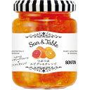 其它 - ソントン ソントン Sun&Table つぶつぶルビグレ&オレンジ 145g E485448H
