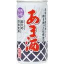 プリオ・ブレンデックス 【ケース販売】プリオ あま酒 清涼飲料 190g×30本 E487059H
