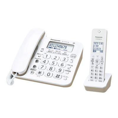 パナソニック デジタルコードレス電話機 【子機1台】 VE-GZ20DL-W【納期目安:1ヶ月】