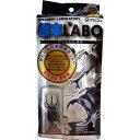 フジコン フジコン 標本LABO E490446H【納期目安:1週間】