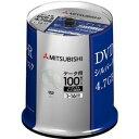 三菱化学メディア メディア DVD-R(Data) 1回記録用 4.7GB 1-16倍速 100枚スピンドルケース100P DHR47J100D5-100【納期目安:3週間】