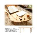 不二貿易 Natural Signature センターテーブル FOOT 5102 FJ-37000