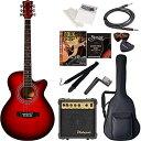 ENTRY Sepia Crue セピアクルー エレクトリックアコースティックギター 初心者入門エントリーセット EAW-01/RDS レッドサンバースト 45..