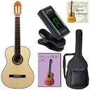 LIGHT Sepia Srue セピアクルー クラシックギター 初心者入門ライトセット CG-15 4534853038515