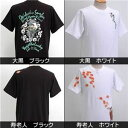 その他 浮き出る立体プリント和柄!幸せの七福神Tシャツ (半袖) 1999・寿老人 黒 M ds-45610