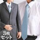 その他 【 百貨店仕立て 】 ワイシャツ3枚セット VV1950 【 長袖 】 ホワイト Lサイズ ds-168085