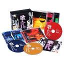 その他 邦楽 オムニバス CDアルバム (CD5枚組 全90曲)歌詞カード 収納BOX付 ds-209194