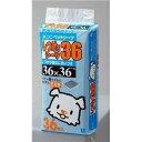 その他 ボンビアルコン しつけるシーツ 36 (犬用トイレ用品) 【ペット用品】 ds-411961