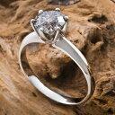 ショッピングイヤリング その他 プラチナPt900 1.2ctダイヤリング 指輪 11号(鑑別書付き) ds-1070508