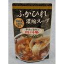 その他 ふかひれ濃縮スープ(四川風)【6袋セット】 ds-1166078