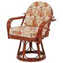 その他 回転座椅子/パーソナルチェア 【ゆったりサイズ】 座面高42cm 木製(ラタン製) 肘付き【代引不可】 ds-1314731