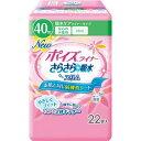 その他 日本製紙クレシア 尿とりパッド ポイズライナー(3)安心の少量用(22枚×12袋)ケース ds-1550389