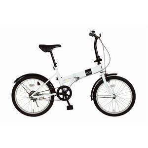 その他 折畳み自転車 CHEVROLET FDB20R MG-CV20R【代引不可】 ds-1604424
