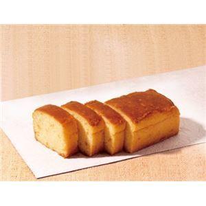 その他ブランデーケーキ3種計3個ds-1676422