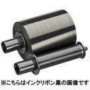 墨水, 墨水匣 - その他 (業務用3セット) マックス インクリボン BP-R グレー ds-1745237