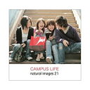 ソースネクスト natural images Vol.21 Campus Life 229330
