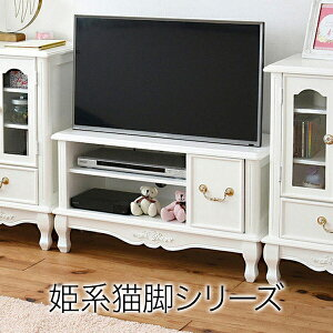 JKプラン 姫系家具 キャッツプリンセス テレビ台 36型