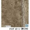 その他 サンゲツ 店舗用クッションフロア フラッグストーン 品番CM-1243 サイズ 200cm巾×10m ds-1921307