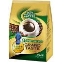 キーコーヒー キーコーヒー グランドテイスト まろやかなマイルドブレンド(粉) 330g E519783H【納期目安:1週間】