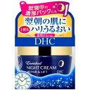 ディーエイチシー(DHC) DHC エンリッチナイトクリームR&L SS 30g E524062H【納期目安:1週間】