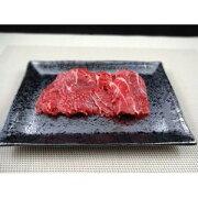 その他 黒毛和牛 モモ肉 【切り落とし 300g】 100gパック 個体識別番号表示 牛肉 精肉 ds-1985870