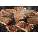 その他 焼肉セット/焼き肉用肉詰め合わせ 【1kg】 味付牛カルビ・三元豚バラ・あらびきウインナー ds-1985895