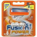 その他 (まとめ)ジレット フュージョン5+1パワー替刃8B 【×10点セット】 ds-2013687