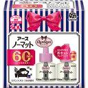 アース製薬 QunQum アースノーマット 取替え 60日用 ロマンスフローラルの香り 45mL×2本入 E533435H