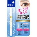 ディーエイチシー(DHC) DHC アイラッシュ トニック ペン 1.4ml E532950H【納期目安:1週間】