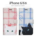 その他 Happymori iPhone 6/6s Cat Couple Diary ホワイト ds-2055245