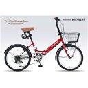 その他 MYPALLAS(マイパラス) 折畳自転車20・6SP・オートライト M-204-RD レッド ds-2067177