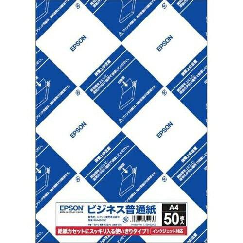 エプソン ビジネス普通紙A4入り数(50枚) KA450BZ【納期目安:3週間】