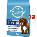 マースジャパンリミテッド プロマネージ 成犬用 トイプードル専用 4kg*3コセット 22242