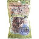 バイオシード 古代ペルシャの宝物 乾燥デーツ ハース種(種あり) 140g 4582174391215【納期目安:2週間】