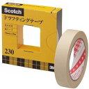 その他 3M スコッチ ドラフティングテープ230 大巻 24mm×30m 230-3-24 1セット(5巻) ds-2137739