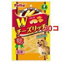 ペティオ ペティオ Wチーズリッチ 60g*30コセット 30615【納期目安:2週間】