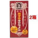 森永製菓お客様相談室 森永 あずきキャラメル 大粒 149g*2コセット 36098
