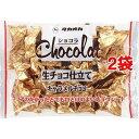 甜點 - 高岡食品工業 ショコラ生チョコ仕立て キャラメルチョコ 165g*2コセット 37608