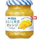 食品 - キユーピー アヲハタ まるごと果実 オレンジ 125g*3コセット 39613