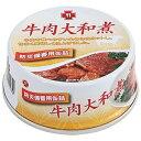 ショッピング肉 その他 サンズ 防災備蓄用5年保存缶詰 牛肉大和煮 48缶 ds-2160303