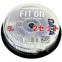 磁気研究所 FITON データ用 DVD-R 4.7GB 8倍速 インクジェットプリンタ対応 FT DVR47 10枚入*2コセット 55700【納期目安:2週間】
